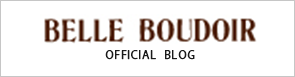 BELLE BOUDOIR OFFICIALBLOG